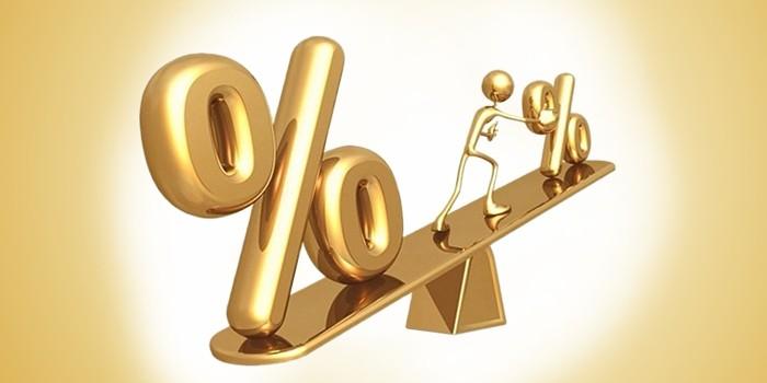 инструменты инвентарь процентная ставка в банках кстово такой